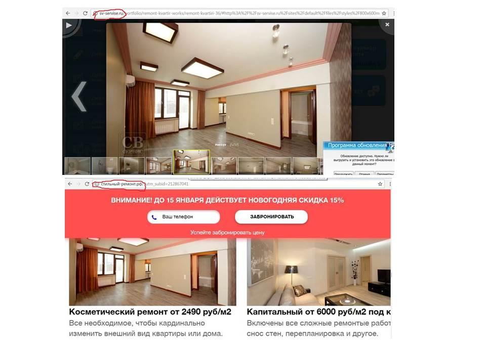 Отзывы по ремонту квартир в москве :: Самостоятельный
