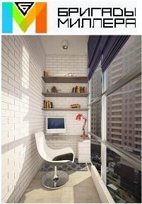 Выполним комплексный ремонт квартир, офисов, коттеджей