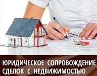 Фото Прихожая, Москва, Sergey Shupyro, фото 241517